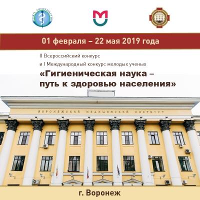 konferenc2