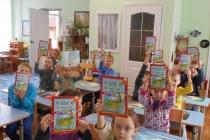 """Образовательная программа """"Здоровье ребенка"""""""