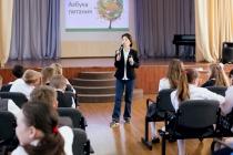 Занятие для детей 1–4-х классов «Азбука питания»