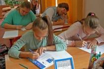 Школьные образовательные программы по самооценке